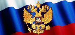 Государственный герб и флаг РФ
