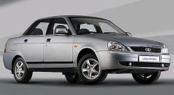 Станет ли покупка авто 4-ым направлением расходования средств материнского капитала?