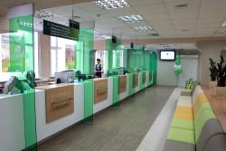 Погашение ипотеки Сбербанка средствами материнского капитала